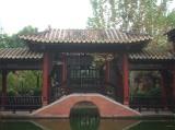 Chinese (Redacted) by Guns N Roses (Shunde,China)